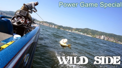 Power Game Special